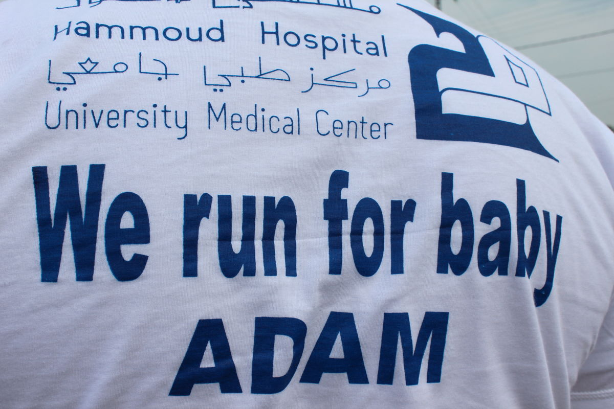 We Run for Baby ADAM